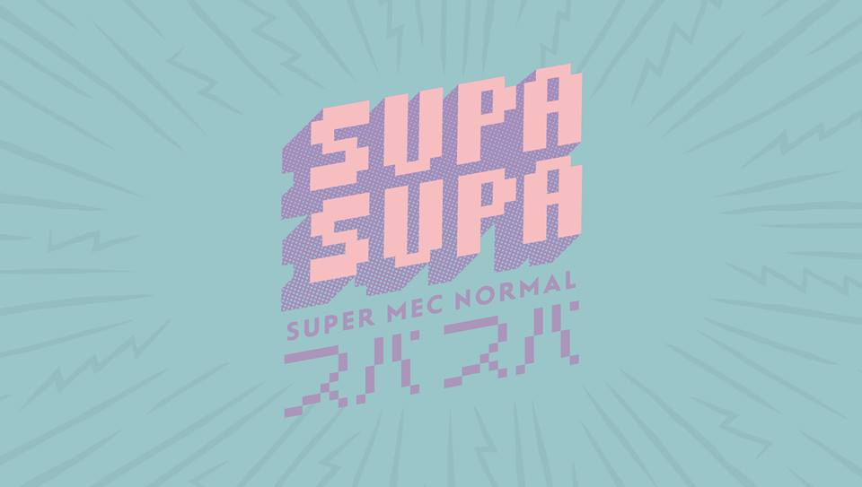 Roma Web Fest - Supa Supa