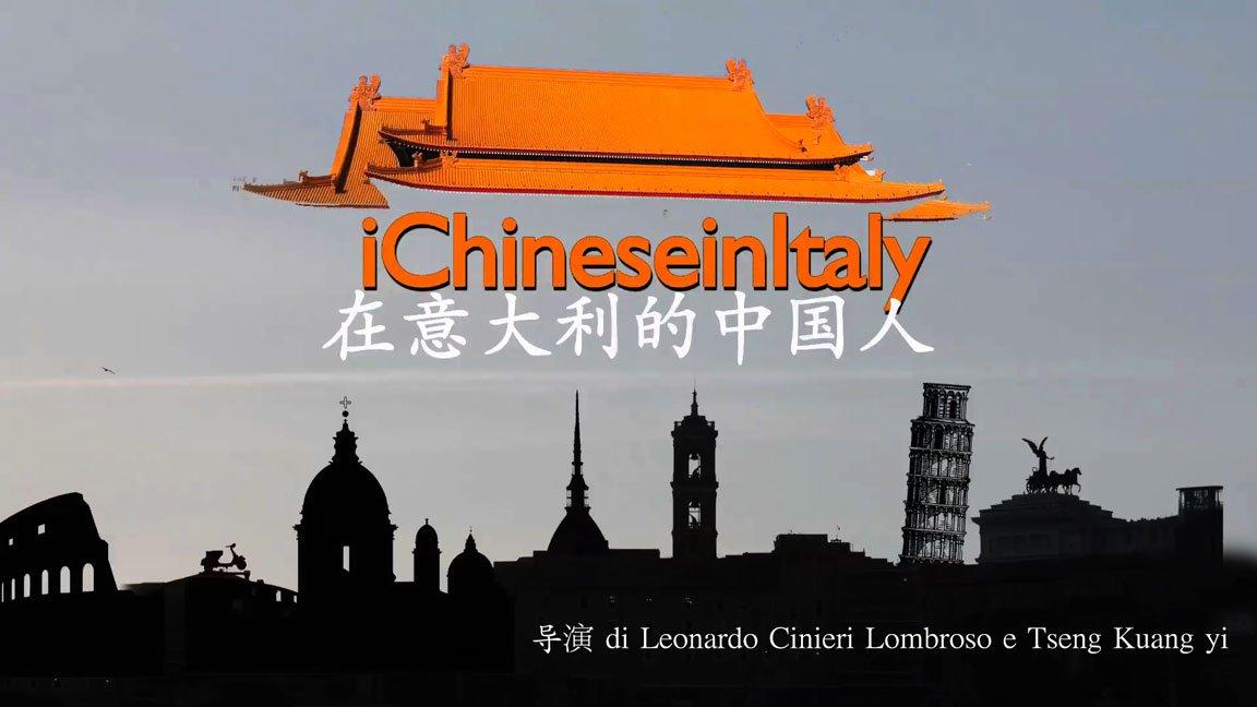 Roma Web Fest - iChineseinItaly 在意大利的中国人