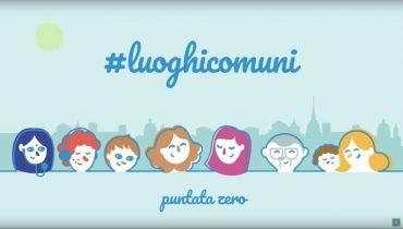 Roma Web Fest - #Luoghicomuni