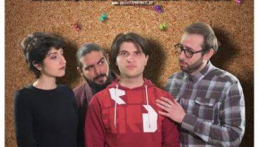 Roma Web Fest - Fuori sede
